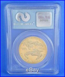 2001 WTC 911 Recovery PCGS Gem UNC $50 1 oz Gold Eagle Coin Certified 1 of 269