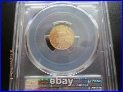 2019 $5 American Gold Eagle, 1/10 oz, PCGS MS70, First Strike, Flag Label